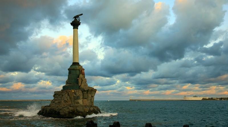 день города в Севастополе в 2016 году