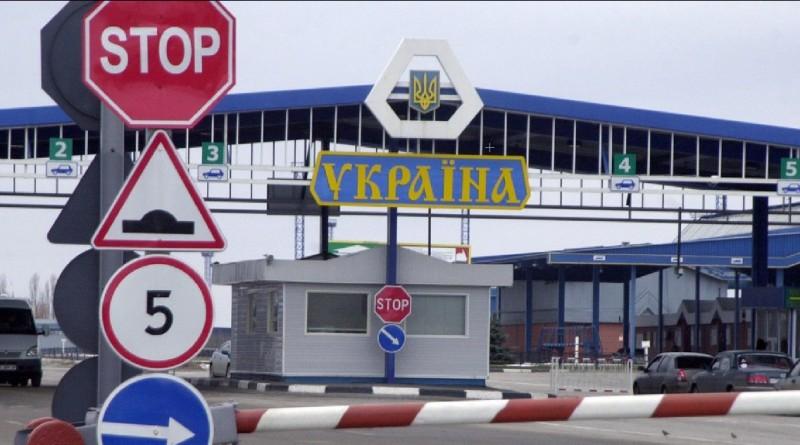 Крым граница с Украиной сегодня