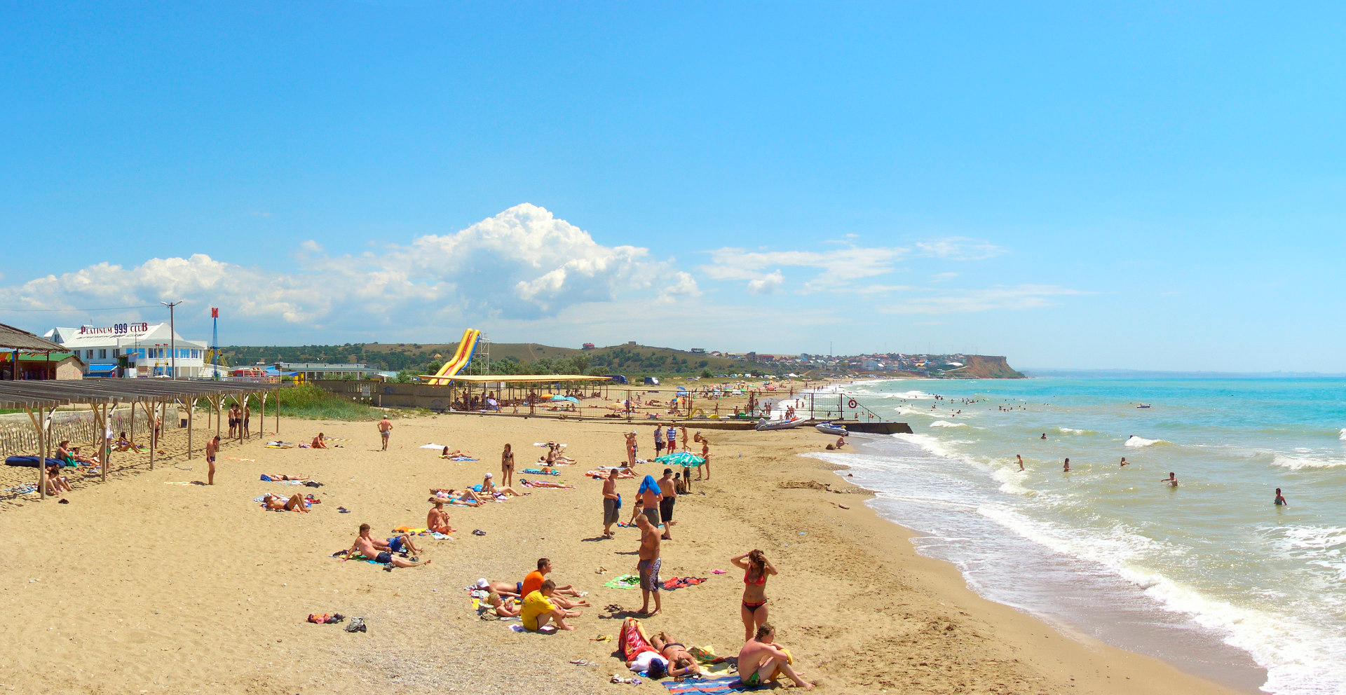 отдых в крыму песчаный пляж