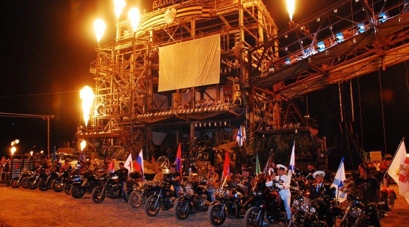 крым рок фестиваль