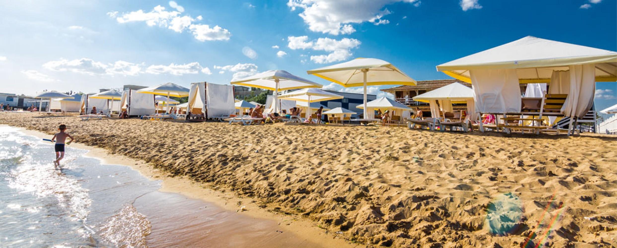 Евпатория фото пляжа цена