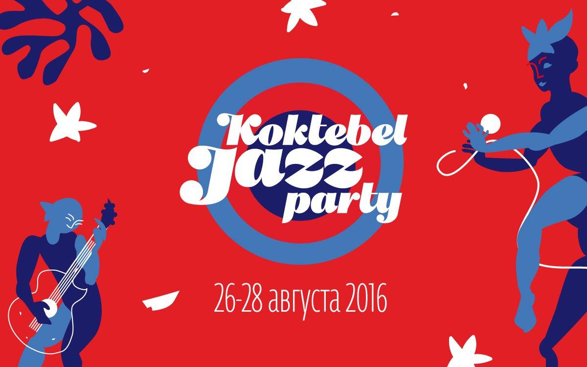 Koktebel Jazz Party 2016