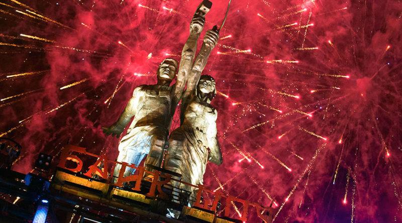 байк шоу 12 13 августе