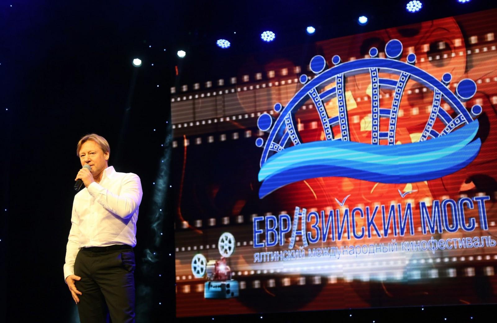культурные мероприятия в крыму в сентябре