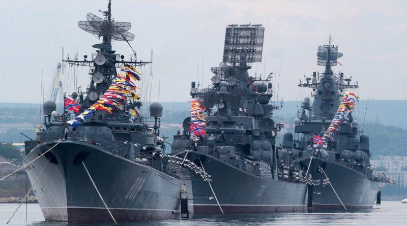 День ВМФ в Севастополе 2017