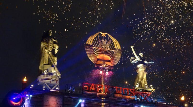 Байк-шоу в Севастополе в 2017 году