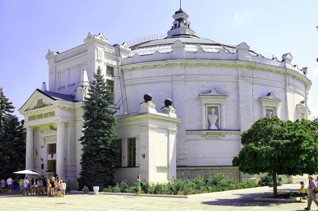 День Севастополя в 2016