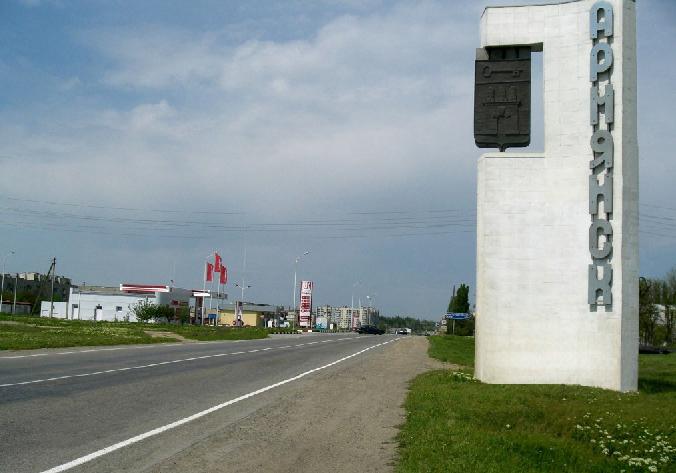 граница Крым Украина 2016
