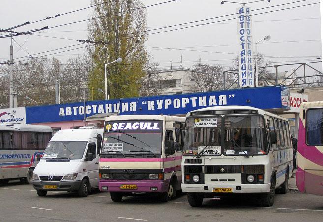 аэропорт симферополь автобусы