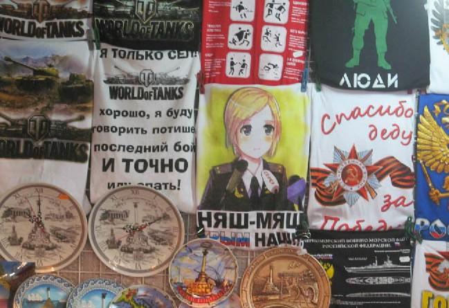 сувениры из крыма оптом