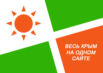 Портал Крыма