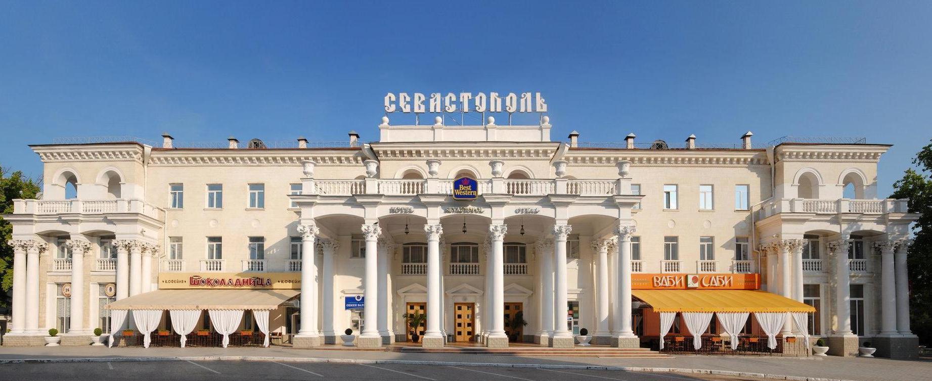город севастополь гостиницы