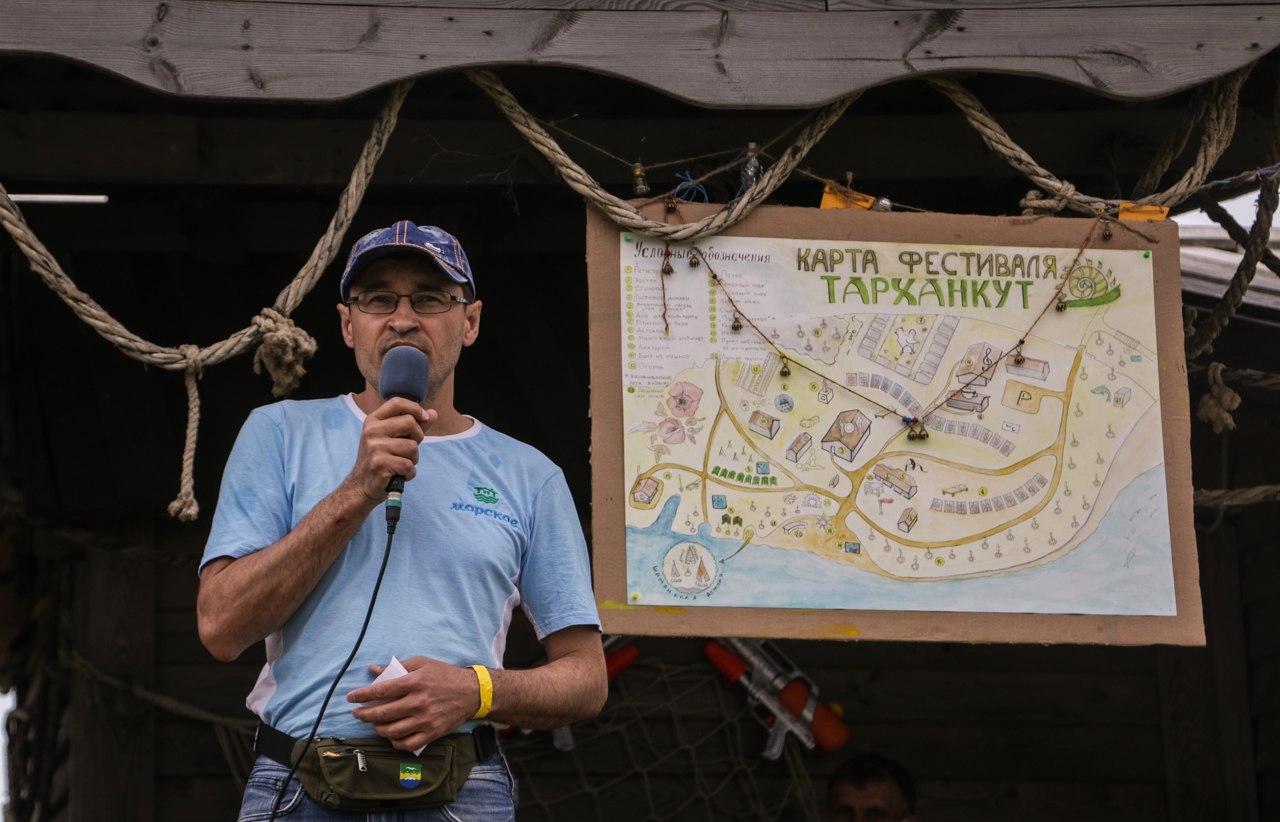 фестиваль Тарханкут