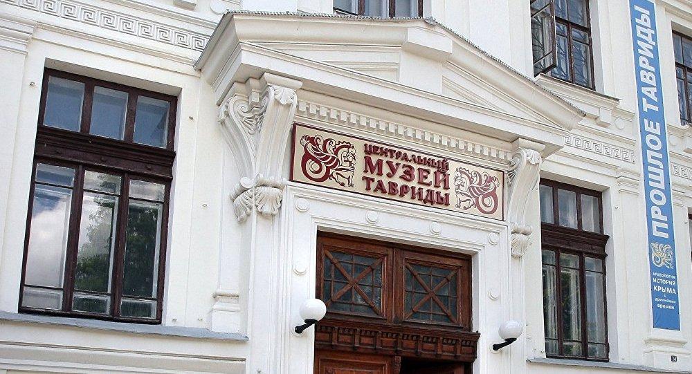 музеи истории Крыма