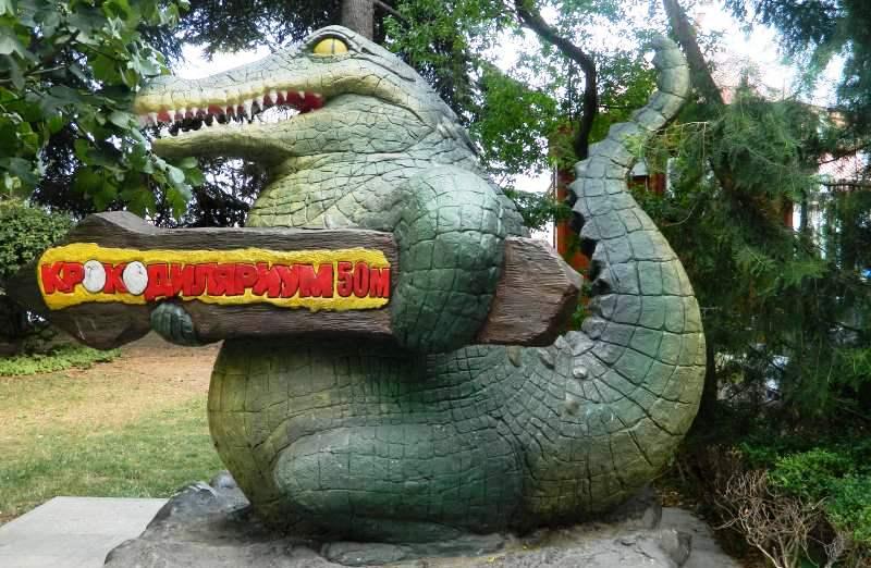 ялта крокодиляриум цены 2018