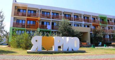 Парк-отель Рио: отдых в Крыму на Азовском море