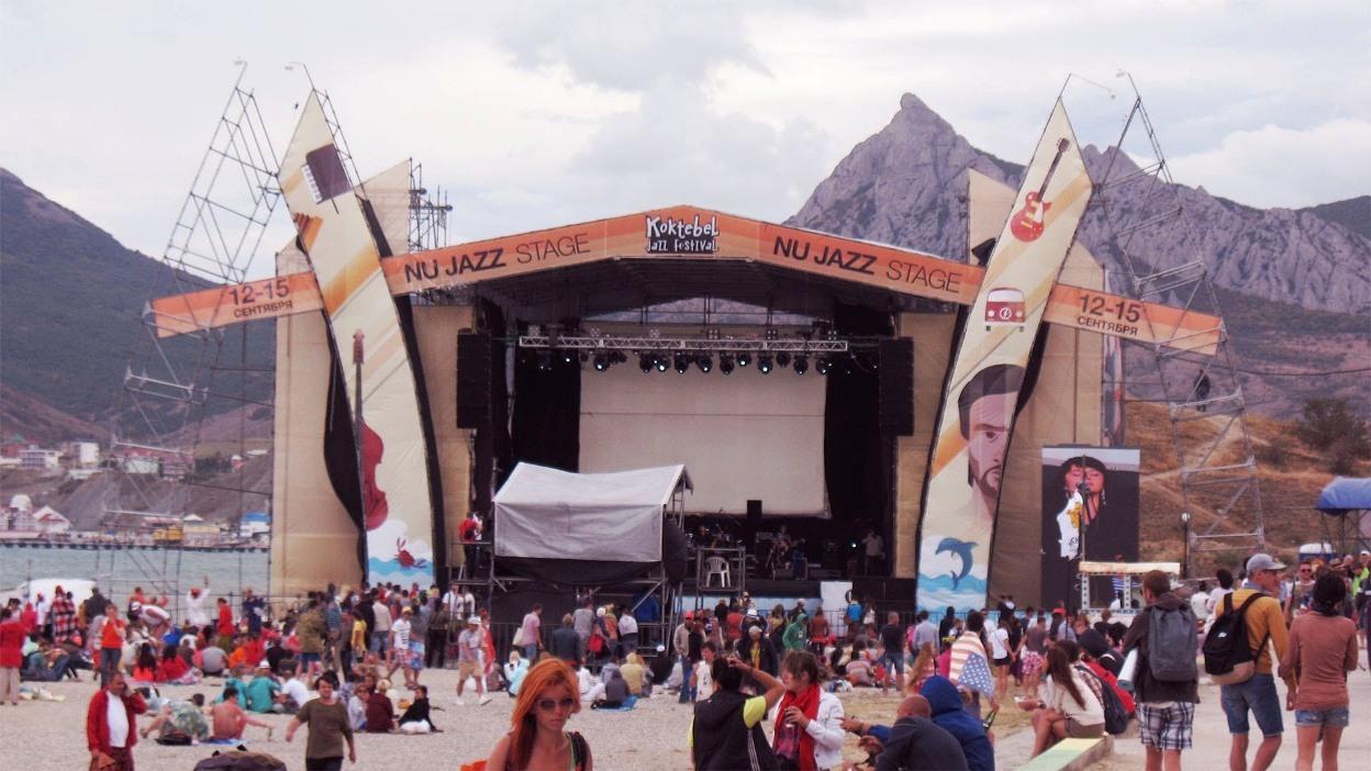 фестиваль в крыму