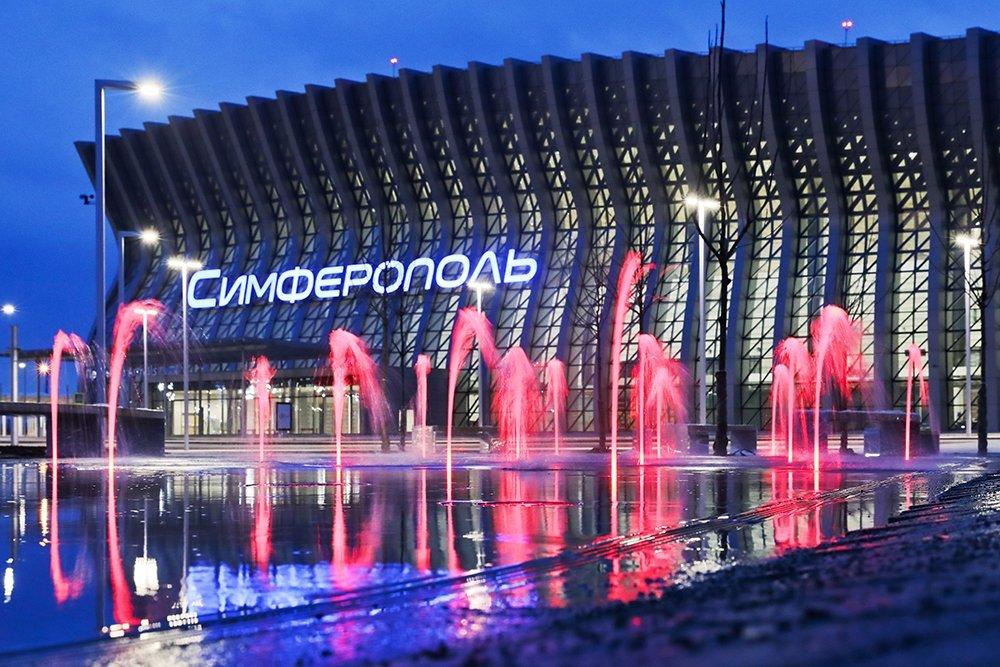 симферополь аэропорт терминал 1