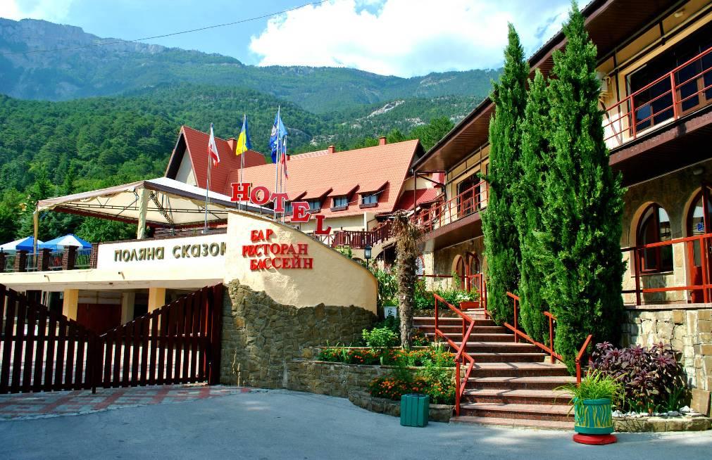 эко отель поляна сказок ялта