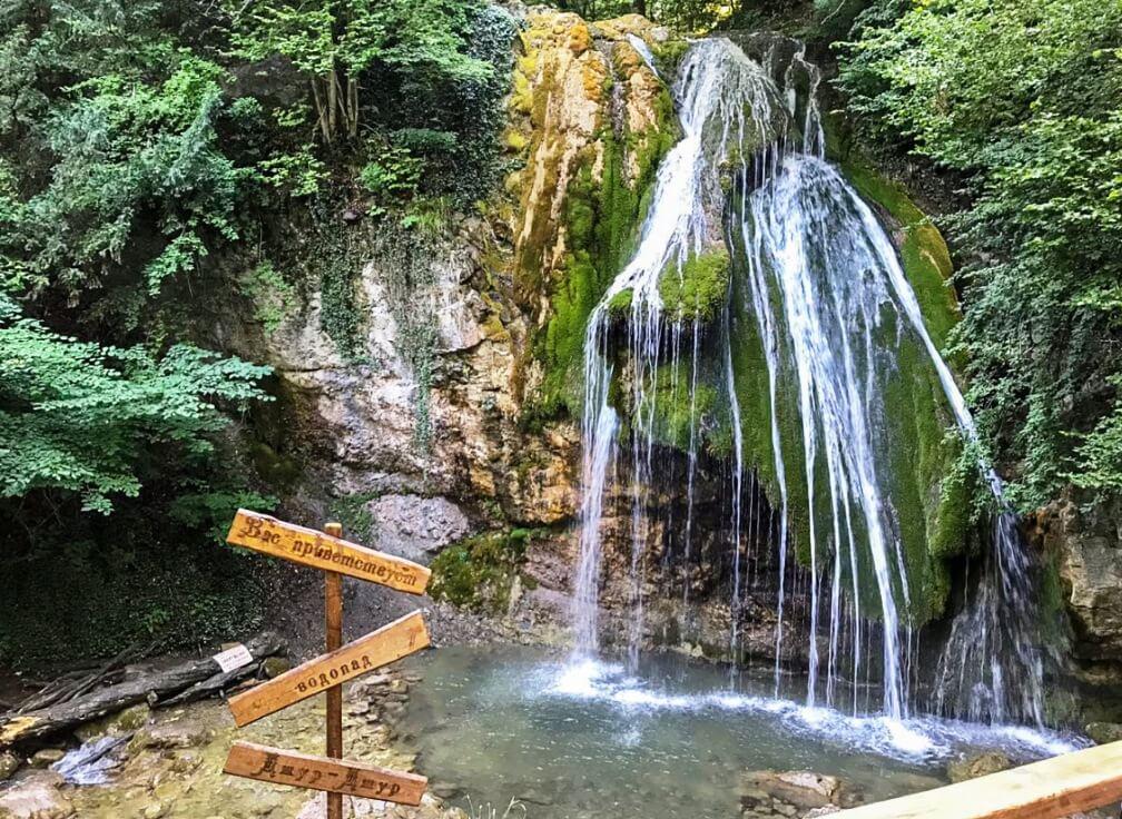 джур джур водопад как добраться
